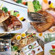 宜蘭優質餐廳 日光私廚:吃進健康也能吃得到美味,純粹食材、繽紛食藝,景觀庭院西餐廳 - 緹雅瑪 美食旅遊趣