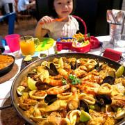 【台北捷運板橋站美食】HowFun 好飯食堂 西班牙料理 (板橋環球店)