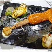 [台中美食●南區] 合榭 精緻鐵板料理 — 好蝦!!!!龍蝦包蝦,鐵板燒新吃法