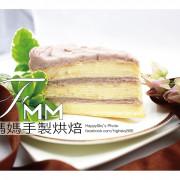 吃。網購|千層蛋糕「鳳媽媽手製烘焙」。