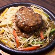 桃園巷弄美食 - Discovery Cafe探索咖啡,平價好吃的漢堡排鐵板麵!早午餐/義大利麵燉飯種類超多~附菜單