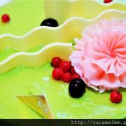 【蛋糕甜點】伊莎貝爾母親節蛋糕 寵愛媽咪 第一首選! 花馨抹茶 健康美味