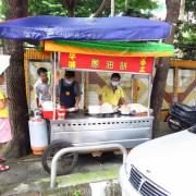【板橋美食】海山高中古早味蔥油餅-加蛋只要20元的蔥油餅