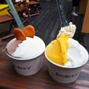 超好吃隱藏版義大利冰淇淋, Studio du Double-V  林森北路巷弄內,要早點去喔