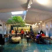 【南投市】微熱山丘SunnyHills 南投三合院新的「呷茶奉茶」空間
