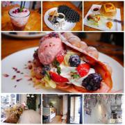 【美食】Well Cafe 唯‧午茶記憶。夢幻草莓雞蛋仔 QQ幸福的滋味。竹炭蜂巢鬆餅好吸睛。甜.鹹點都滿分。捷運忠孝敦化站