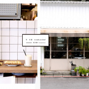 台北市 美食 餐廳 異國料理 多國料理  牛口水 咖啡·輕食