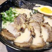 【宜蘭美食】博和軒日式拉麵 驚豔的美味叉燒豚骨湯頭溫泉蛋