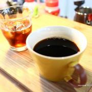 【宜蘭咖啡】鳴草咖啡|頭城烏石港邊的手沖咖啡下午茶與黑潮書店