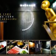 【忠孝復興站日式料理】大安9號.日本料理.充滿禮遇的美味饗宴