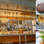 松山美食》Que原木燒烤餐廳 17樓絕佳景觀 原木燒烤牛排 無限量沙拉吧蛋糕甜點 親子遊戲室 近松山車站 - 艾莉絲愛旅行