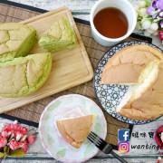 【新竹美食】春上布丁蛋糕 超人氣古早味蛋糕 下午茶 新竹伴手禮