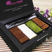 [台南東區]華侖婷娜 手工巧克力-香濃甜蜜的幸福滋味!客製化手工巧克力~