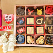 【台南市-東區】華侖婷娜巧克力   情人節送給最愛的手工頂級巧克力