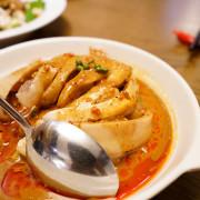 【台北川菜】開飯川食堂‧香辣麻的滋味,讓你白飯停不下來的吃!