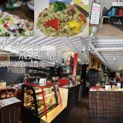 吃。高雄|無國界料理的特色貨櫃屋餐廳「Flyin Moose 飛天謎鹿」。