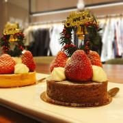 『台北東區複合式精品』HAMA BOUTIQUE精緻小巧聖誕限定甜點Dolcetti。用低調奢華的品味妝點自己,優雅地迎接美好的聖誕節吧。