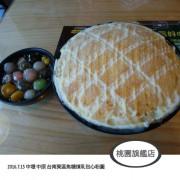 中壢 中原 台南東區焦糖煉乳包心粉圓