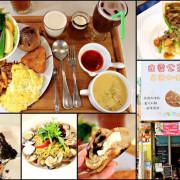 【高雄 前鎮】白雪公主異國咖哩 童話主題、適合一家大小開心用餐的異國料理餐廳~