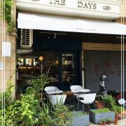 日日咖啡 The Days Cafe & brunch