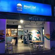 【西門町站】漸層果汁少女心爆發 ‧ 電影街好去處 ‧ 漢堡可以自行搭配 ‧ Meat Up