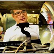 臺中●萬代福●戲院王黃炳熙/文化走廊/電影海報大集錦