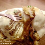 【南港美食】來自日本大阪的美味咖哩飯--IZUMI CURRY(南港店):起司漢堡咖哩飯外觀好威,份量超驚人~(位於CITYLINK 南港車站C棟10F)