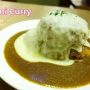 【南港美食】Izumi Curry 南港店 ♥ 好邪惡的12盎司起司漢堡排咖哩 來自大阪超人氣咖哩專賣 @ CityLink 南港車站美食