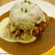 【台北南港】IZUMI CURRY 南港店(CITYLINK 南港車站) - 好吃、份量略少的日本人氣咖哩店,起司漢堡排很過癮