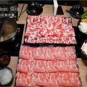 台北東區涮涮鍋/ 捷運國父紀念館站~ 大初SHABU SHABU 雙人餐大挑戰50oz 巨無霸肉盤就是狂!