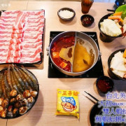 【台北】大初SHABU SHABU~國父紀念館站美食