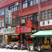 【新竹清華大學】牽漿店│校園美食,飄香祖孫三代幸福好羹味