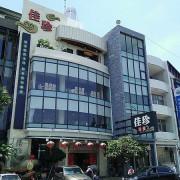 屏東東港佳珍海產餐廳為大姨八十歲祝壽
