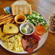 [板橋早午餐] 起點咖啡 不限時餐廳 餐點分量十足