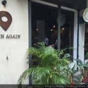 [ 板橋 ] 起點咖啡begin again|早午餐|巷弄美食|夢幻氣泡飲