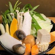 【新竹 火鍋】鍋牛鍋物,擁有美味湯底的火鍋註定就是美食圈的一環