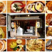 [台中烏日]三多利日式料理餐廳!蒸蛋好好吃~~~