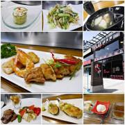 【新竹市】千元有找ㄉ新鮮食材海陸雙人套餐。漢神鐵板燒關新店
