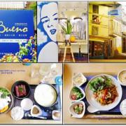 ◆【嘉義約會餐廳】布爾諾創意料理Buerno咖啡美食藝文空間,異國風用餐環境x美味創意料理,情侶約會/朋友聚會/家族聚餐的好選擇!