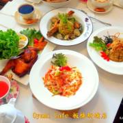 (板橋下午茶/義大利麵/鬆餅/捷運新埔站)「Oyami Cafe」板橋新埔店 --- 豐富多選超值美味餐飲,雅緻明亮用餐環境,細膩上菜周到服務。