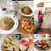 [新北板橋餐廳]。法式鄉村風。Oyami Cafe。板橋下午茶, 義大利麵, 燉飯, 鬆餅, 捷運新埔站