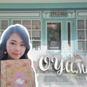 【板橋】再訪 Oyami Cafe 新埔義式餐廳 ~ 板橋下午茶除了咖啡鬆餅,還有新推出的韓式炸雞