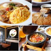 【台中。美食】MR.38咖哩傳奇人物-經營12年的老字號♥聚集咖哩界最多的創新吃法 (逢甲店)