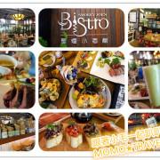 台南美食-冒煙的喬 歐式餐酒館 Bistro SMOKEY JOES