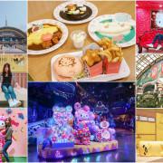 [東京自助]三麗鷗彩虹樂園-好玩好萌又好拍!Hello Kitty迷東京必去夢幻樂園 - 美食好芃友
