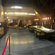 【桃園機場第二航廈】第二航廈免費貴賓室 免信用卡使用攻略