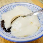 台南|德記古早味汕頭豆花 糖水白豆花.豆漿豆花推薦! - 奇奇一起玩樂趣