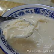 豆漿豆花 vs 檸檬豆花