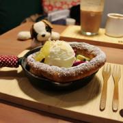 【台南美食】bibi pancake鬆餅.咖啡.茶 -鐵鍋鬆餅.厚煎鬆餅.台南不限時下午茶推薦