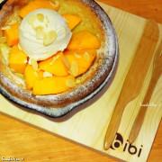 bibi pancake - 超迷人鐵鍋鬆餅